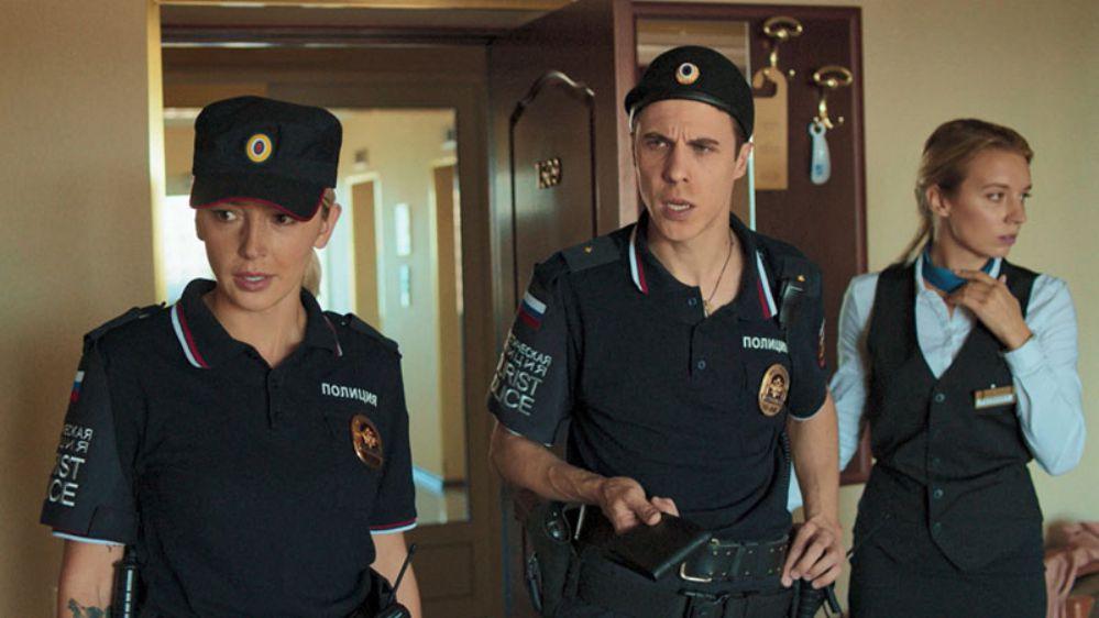 Кадр из сериала Туристическая полиция 2 сезон