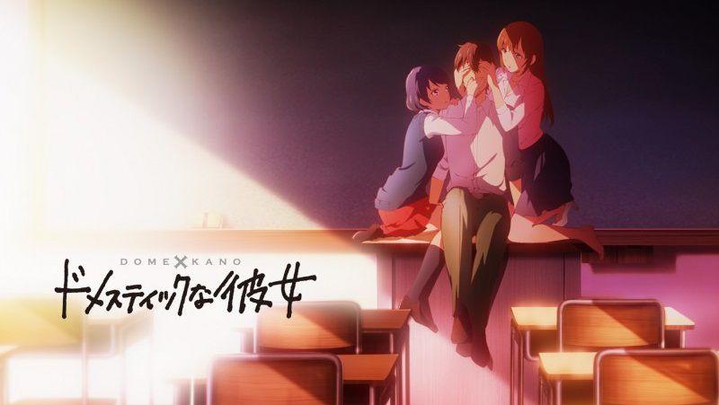 Кадры из аниме Домашняя девушка 2 сезон