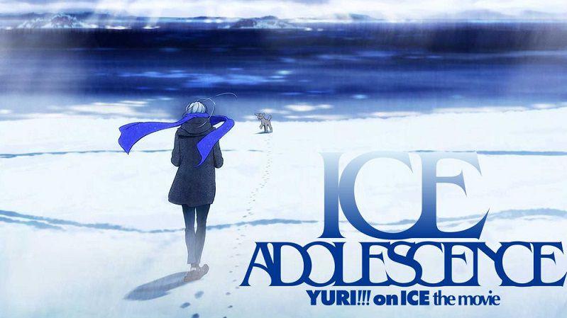 """Кадр из фильма """"Юри на льду: Ледяная юность"""""""