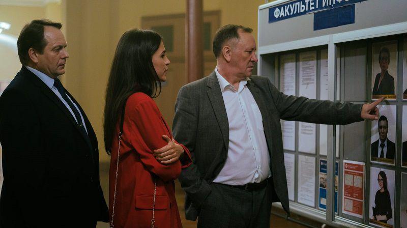 """Кадр из сериала """"Грымза"""""""