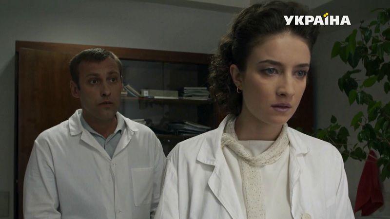 """Кадр из сериала """"Материнское сердце"""""""